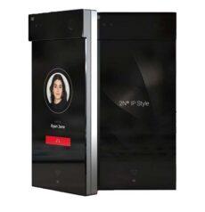 2N IP Style SIP Door Intercom